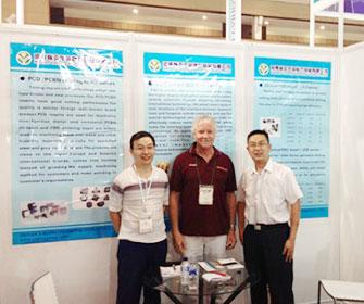 我司赴印尼参加第十六届印尼国际采矿暨设备技