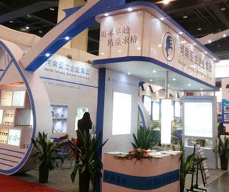 河南betway备用网址积极参加第二届中国(郑州)国际磨料