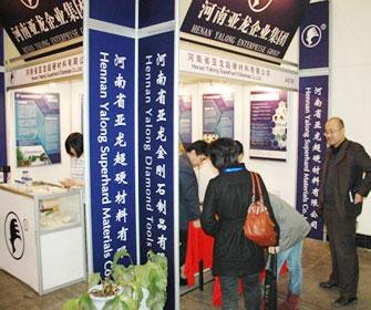 我司去北京参加第二届中国国际钻探技术装备展