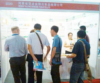 河南betway备用网址积极筹备参加第十届中国(北京)国际